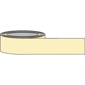 Plain Photoluminescent Tape - 80mm x 10m