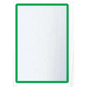 Magnetic A3 4 Docs Frame - Green