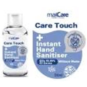 Max Care Instant Hand Sanitiser Gel - 55ml