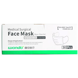 whitebox medical facemask 3 layer bfe95 (pack of 50)